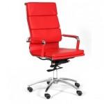 предмет стул
